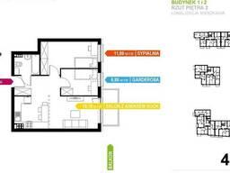 3-комнатная квартира в Познани