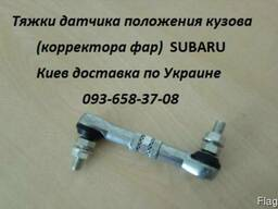 84021SA000 тяга датчика высоты подвески, корректора фар
