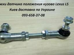 8940650100 89406-50100 тяга датчика положения кузова Lexus
