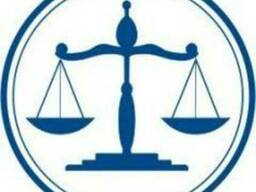Адвокат. Консультации и представительство в судах.