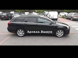 Авто Прокат