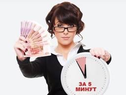 Автострахование в Польше / Лучшие цены!