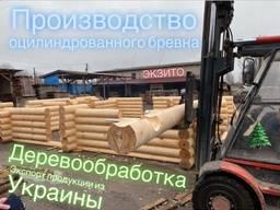 Bale zaokrąglone (ścinka) - produkcja na Ukrainie i dostawy do Poland, Europy, Azji, USA.