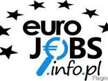 Бесплатное трудоустройство по биометрии - фото 1
