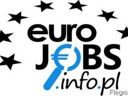 Бесплатное трудоустройство по биометрии