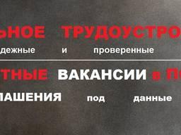 Без Украинских Посредников Легально 100%