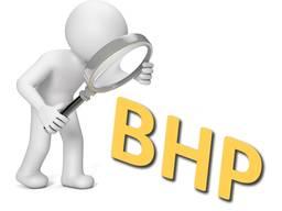 BHP Варшава сроки 1-2 дня
