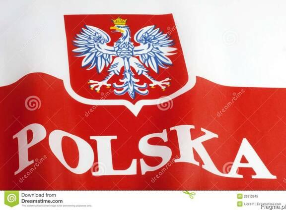 Бизнес приглашения в Польшу