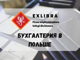 Бухгалтерское сопровождение в Польше
