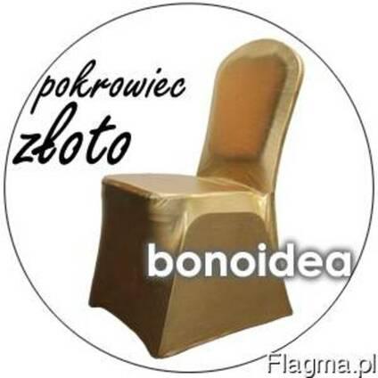 Чехлы на стулья эластичные - золото металлик