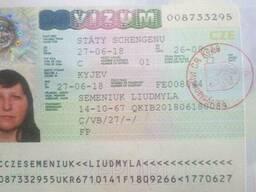 Чешские визы под вакансию