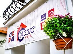 Classic Hostel услуги хостела