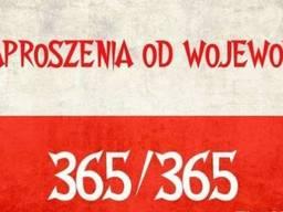 Годовое рабочее приглашение (воеводское) 360/360 дней для визы в Польшу!