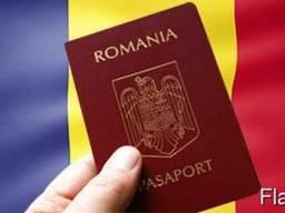 Гражданство ЕС для граждан Украины, России и Белоруссии