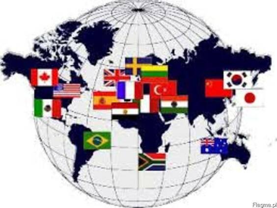 Импорт-экспорт, сотрудничество