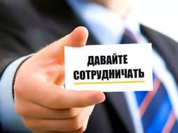 Ищем украинских партнеров для сотрудничества по трудоустройству в Польше!