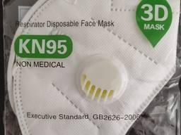 KN95 (FFP2) Ochronna maska na twarz
