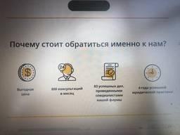 Консультация и открытие ООО в Польше