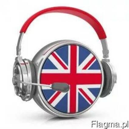 Курсы английского языка по (Skype) с носителем