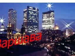 Легализация украинцев в полешь, открытие фирм, приглашения. .