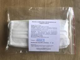 Маски санитарно-гигиенические одноразовые четырехслойные