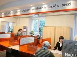 Мельдунек для регистрации автомобиля в Варшаве