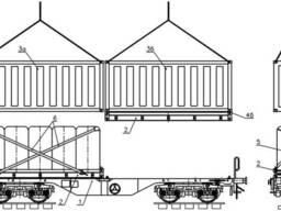 Модульные контейнеры и вагоны для интермодальных перевозок