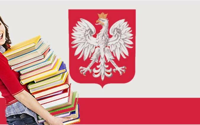 Обучение в Польше: школы и ВУЗЫ