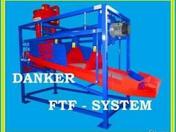 Maszyna do czyszczenia nasion słonecznika. Danker