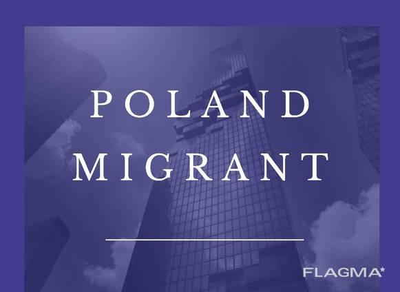 Легализация в Польше