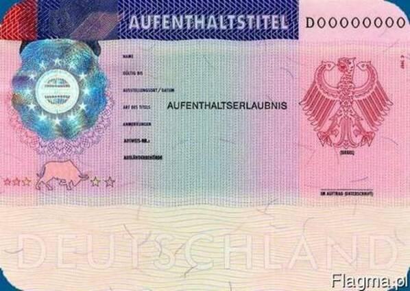 Оформление и содействие внж и трудоустройство Германии