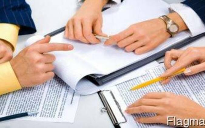 Оформление пакета документов для подачи на карту побыту