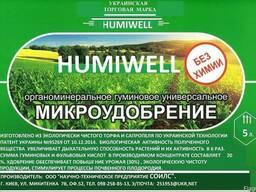 """Органическое удобрение """"humiwawe""""."""
