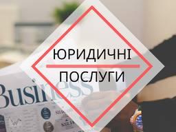 Открытие фирмы в Польше - 99 злотых за услугу!