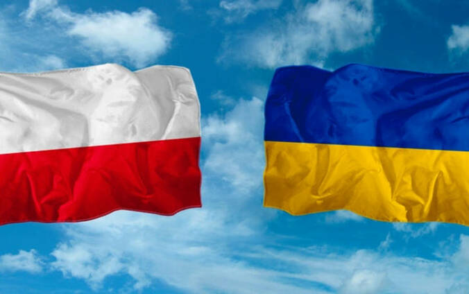 Открытие ООО в Польше.