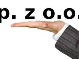 Открытие Sp. z o. o