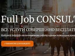 """Партнёрская программа """"gopartner"""""""