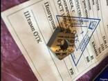 Пластина пятигранная PNUA-110408 и PNUM-110408 - фото 1
