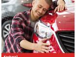 Покупка страхования онлайн - самостоятелно bezpieczny. pl - фото 1