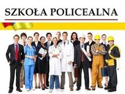 Полициальная школа