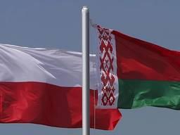 Polsko-Białoruska Izba Współpracy Gospodarczej