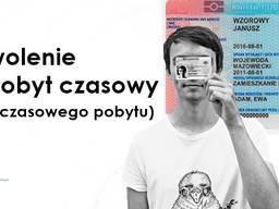 Помощь в оформлении карты побыта Краков