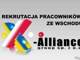 Поможем найти роботу украинцам