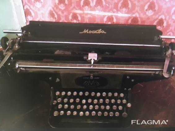 Послевоенная пишущая машинка Москва с широкой кареткой