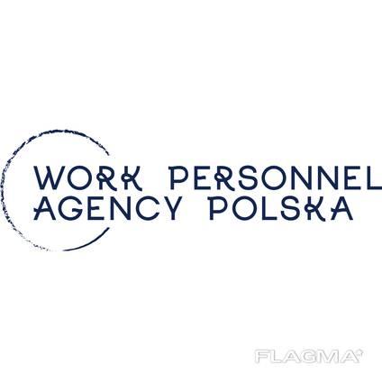 Приглашаем к сотрудничеству рекрутеров и агенства по трудоустройству