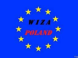 Приглашение на Польскую рабочую визу на 360 дней.