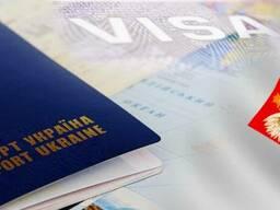 Приглашение на польскую визу (180/360 oświadczenie)