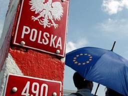 Приглашение в Польшу 90/90, 180/180, 365/365 Срочное и Несрочное.