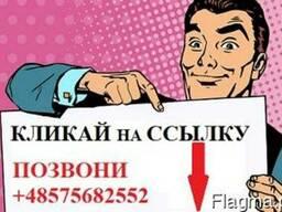 Приглашение на работу в Польшу 180/365