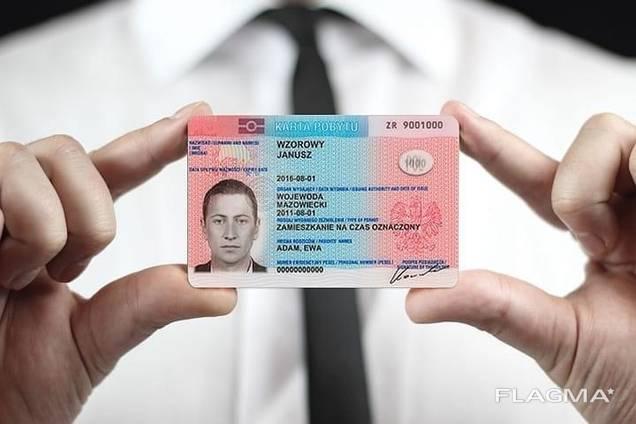 Приглашение за границу
